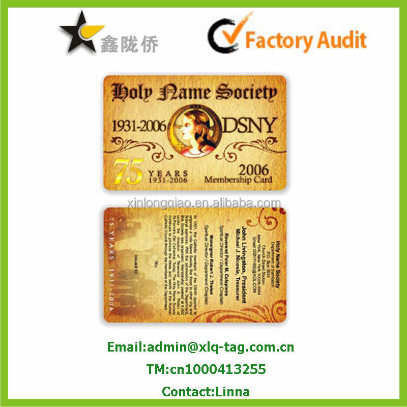 2014 Hot sell full color printable membership Card with ISO standard
