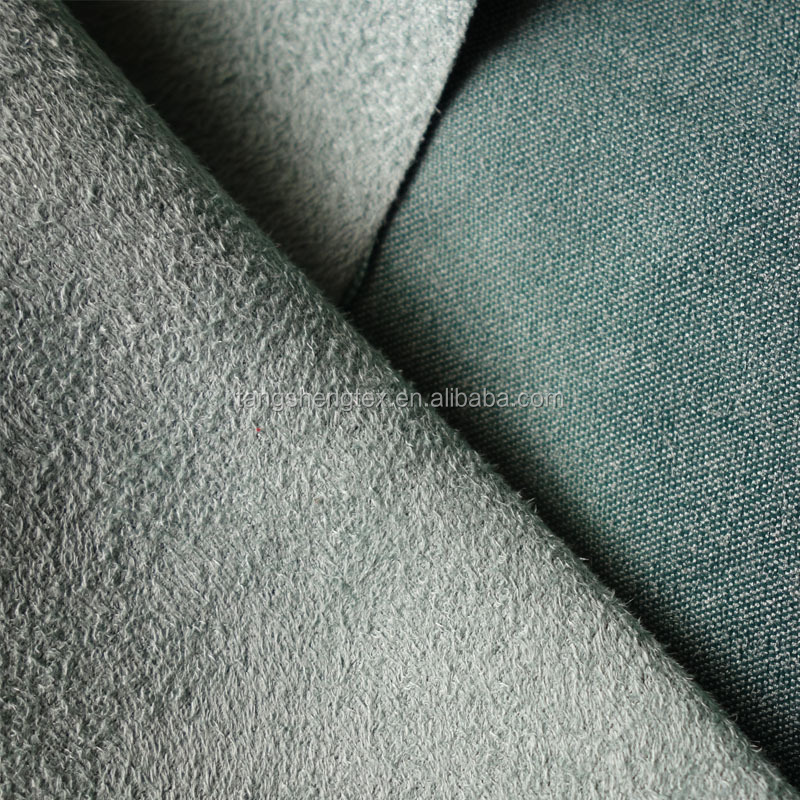 Free Sample Polyester sofa cover Suede Fabric