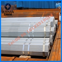 Chinese DN32 stainless steel 316 pipe