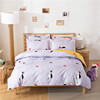 GSM 85 Polyester Print bedding set bed sheet duvet cover couples cat