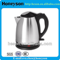 fast electric boiling water pot/electric water heater for tea