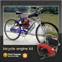 CNV 49cc 4 stroke bike engine kit/49cc moped engine
