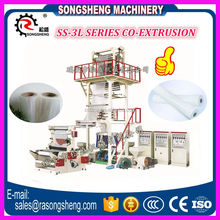 Songsheng best Quality 3 layers Plastic shrink packaging film blowing machine making