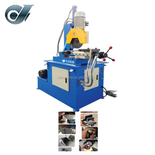 tube metal pipe cutter & semi stainless steel tube cutting machine ss
