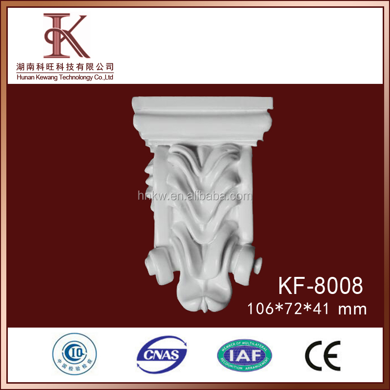 Latest Pu Foam Polyurethane Corbels New Design For Decorative Material