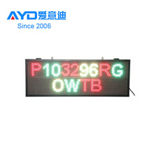 "15""*40"" Simi-out Door P10 Dual Color LED Scrolling Board , LED Sign Display"