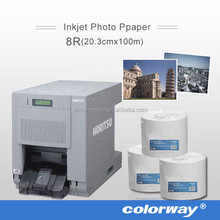 Dry Labs photo paper for Noritsu D1005 and Fuji DL600 minilab printers