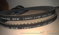 14MGT 1120 Timing belt for running machine/3D printer machine