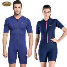 Custom blue couple shorty 2mm neoprene surfing suits