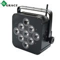 Best price stage light 9pcs 6-in-1 RGBWA+UV leds waterproof par light wireless battery powered led