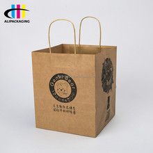 Quality Printed Recycled Brown White Kraft Paper Square Bottom Grocery Bags