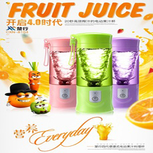 Electric Fruit Vegetable Juicer Machine Mini Portable USB Rechargeable Blender Shake And Take Juice Slow Juicer