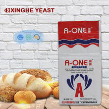 Good-material Salable dry yeast price for bread