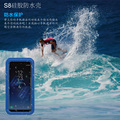 Full body protective waterproof cover case for samsung galaxy s8