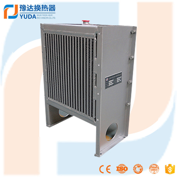 China manufacturer custom made aluminum plate fin tractor oil cooler