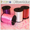 Party Supplies Colorful PP Ribbon Balloon
