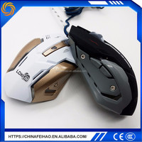 Top quality wired gaming mouse