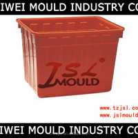 Injection Plastic Square Water Tank Mould