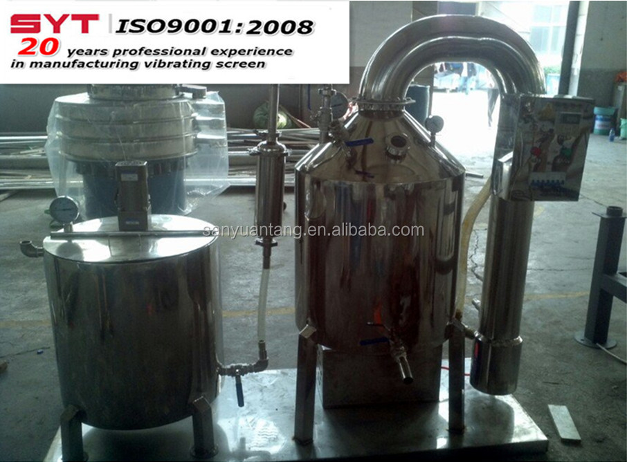 2017 hot sell new model honey processing plant,honey processing machine,honey concentrate machine