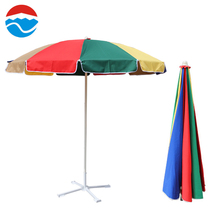 240CM*12K Bright Colored Sunshade Balcony Umbrella Windproof Beach Umbrella