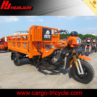 gasoline three wheel motorcycle/3 wheel cargo trike/3-wheel scooter 150cc