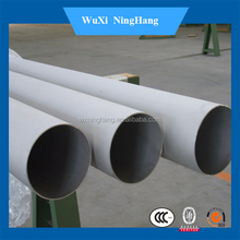 weight of stainless steel pipe