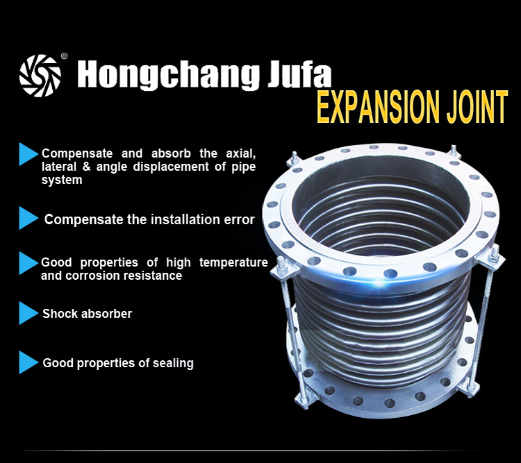 Manufacturer for vibration isolators stainless steel bellows pipe expansion joints