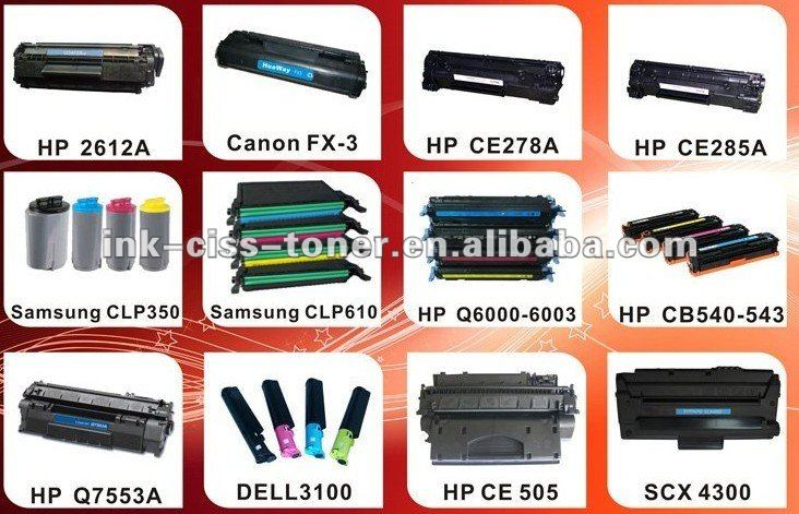 Super toner cartridge for canon xerox machine