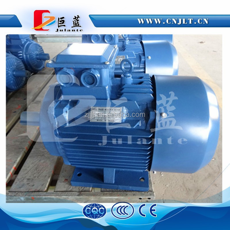 three phase 75HP speed 1460 electronic motors