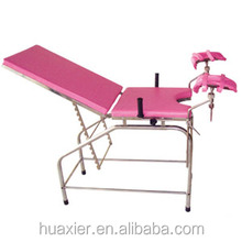 Gynaecology Examination Table / Medical Gyn Chair / Ordinary Delivery Bed