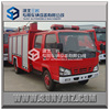 High Quality! Japanese Brand 3tons Water-foam Fire Vehicle For Sale