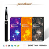 ego twist evod starter kit 1600mah with ce5 tank ,bottom double coil tank