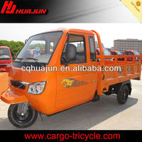 HUJU 150cc enclosed motor tricycle passenger for sale
