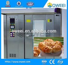 Industrial Professional rotary baking oven price