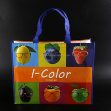 Hot sale! eco friendly 120gsm laminated pp shopping bag/Non woven bag/Custom bag