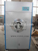ZHG- series industrial drying machine