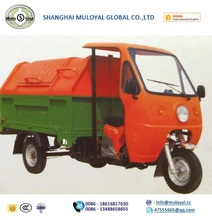 MotoShine MSE1500-CCG Differential Voltage 500~1600w Electric Tricycle Cargo Garbage Tricycle