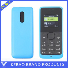 KEBAO Model 205 low price simple mobile phone without carmera manufacturer factory