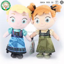 OEM factory Disny frozen plush toy stuffed toy