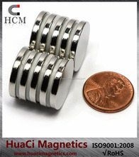 customized rare earth electro magnet N35 neodymium magnet