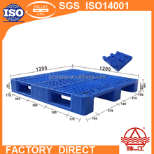 Plastic Pallet With Rfid Tag For Warehouse Storage Integrated Logistics Racking System ZJ1212-160 Mesh Three Skids