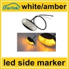 4pcs led high quality led side marker light for trucks trailer 12/24v with E-mark