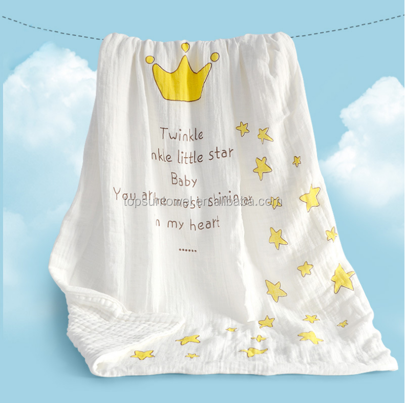100% cotton baby/infant muslin swaddles blankets