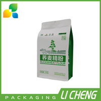 Custom printed flat bottom paper bag for flour packaging