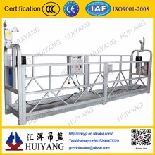HY HOT SALE China Manufacturer ZLP800 Aluminum Alloy Suspended Platform/Swing Stage/lift motor system/gondola/hanging scaffo