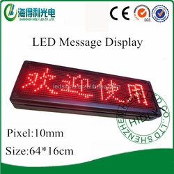 Alibaba ru Hidly p10 led module indoor P10 led sign display