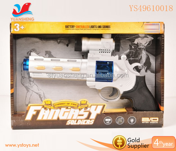 Infrared shooting game children favourable gun toy laser gun for sale