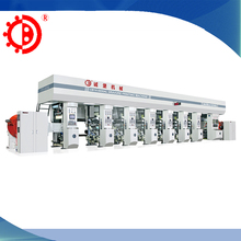 Used roll to roll medical packaging material rotogravure printing machine