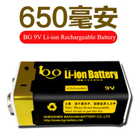 BG 650mAh 9V Li-ion Rechargeable Battery for Smoke Detector with Two Lipo Batteries