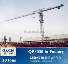 Topless Travelling Erect Tower Crane QTZ400 Max Load 20ton